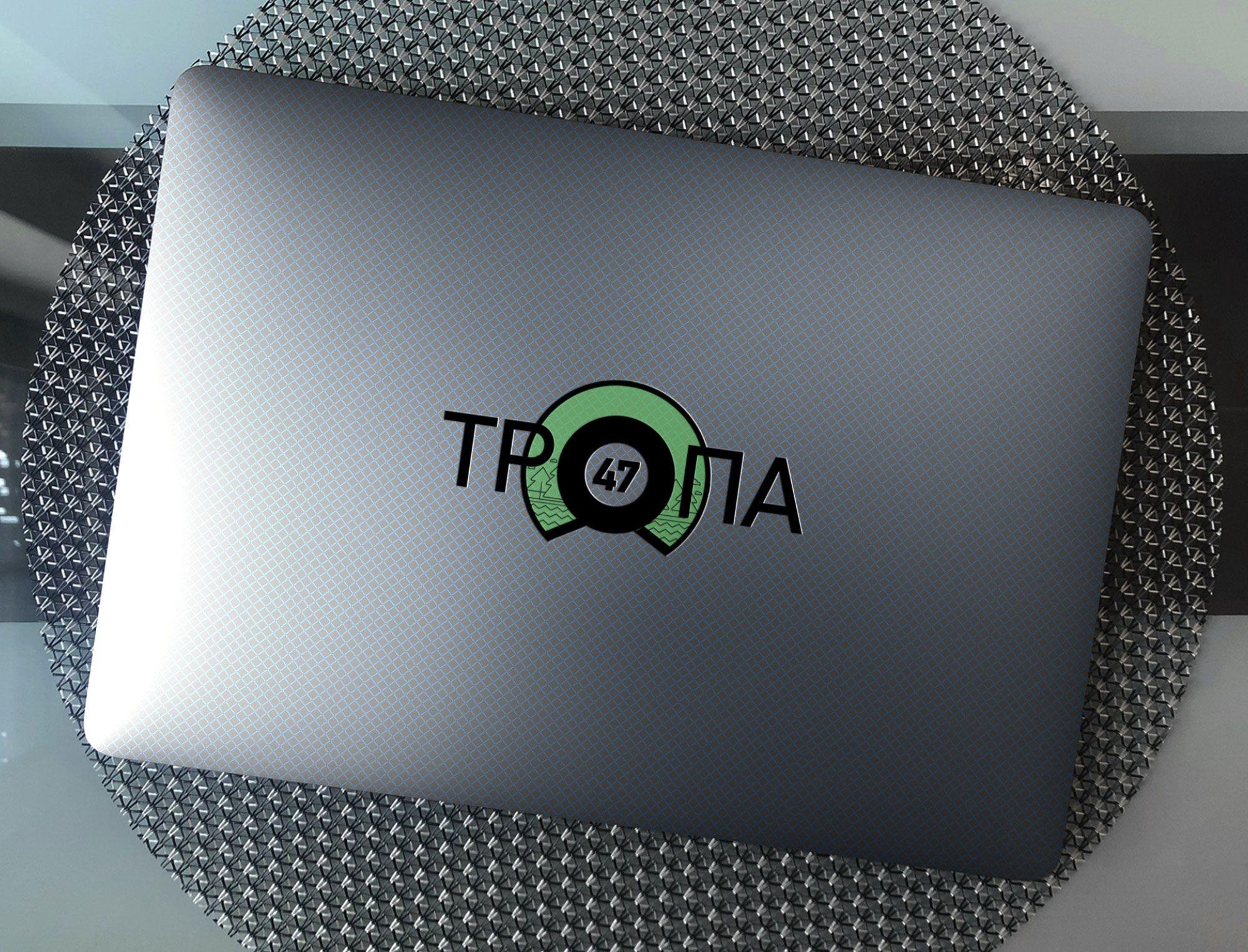 Логотип для Тропа 47 - дизайнер Architect