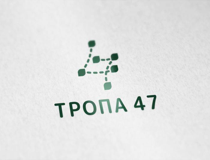 Логотип для Тропа 47 - дизайнер robert3d