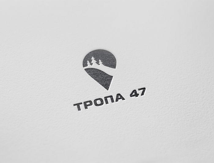 Логотип для Тропа 47 - дизайнер asketksm