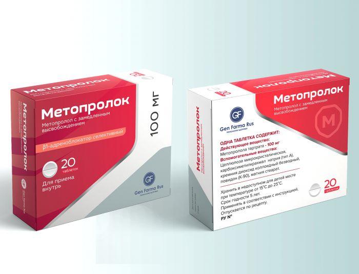Разработка упаковки рецептурного кардио препарата - дизайнер yaroslav-s