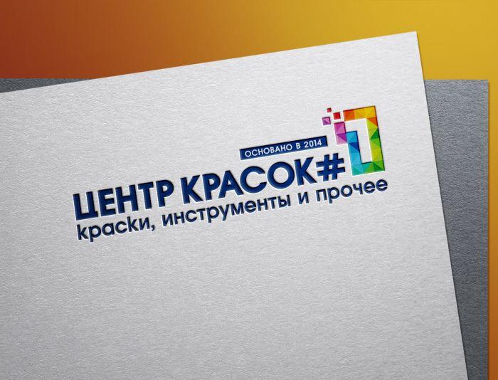 Логотип для ЦЕНТР КРАСОК №1 - дизайнер Natal_ka