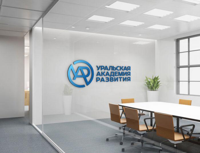 Лого и фирменный стиль для Уральская академия развития - дизайнер Natal_ka