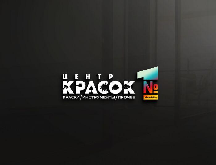 Логотип для ЦЕНТР КРАСОК №1 - дизайнер ilim1973