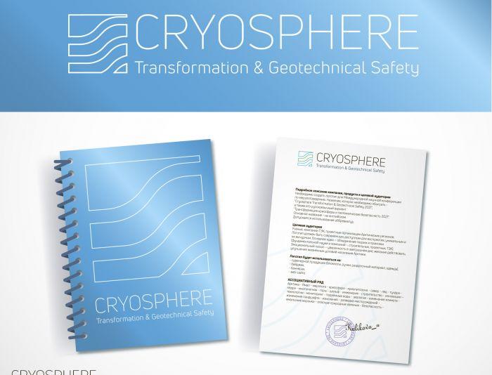 Логотип для Cryosphere Transformation & Geotechnical Safety  - дизайнер -lilit53_