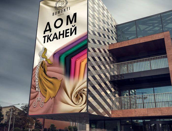 Оптовый Дом тканей BOMONTI - дизайнер InYan