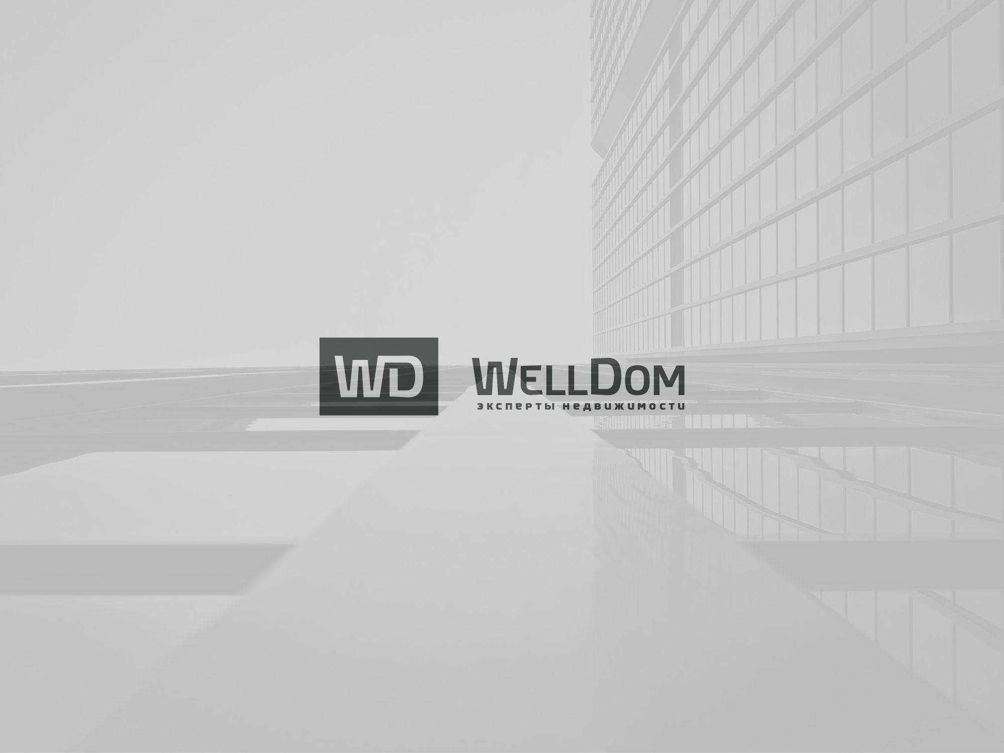 Логотип для WellDom  - дизайнер markosov