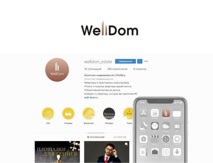 Логотип для WellDom  - дизайнер Avrora
