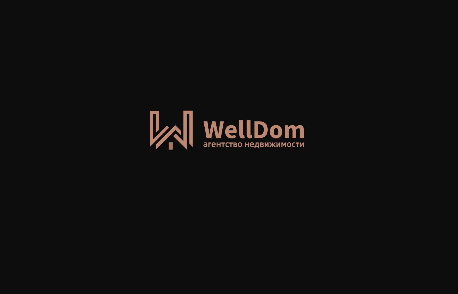 Логотип для WellDom  - дизайнер andblin61