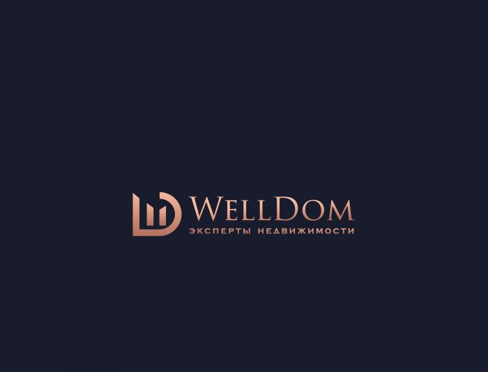 Логотип для WellDom  - дизайнер SmolinDenis