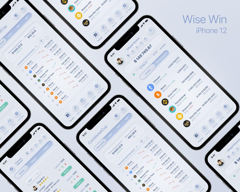 Криптовалютный кошелек Wise Win - дизайнер 0mich