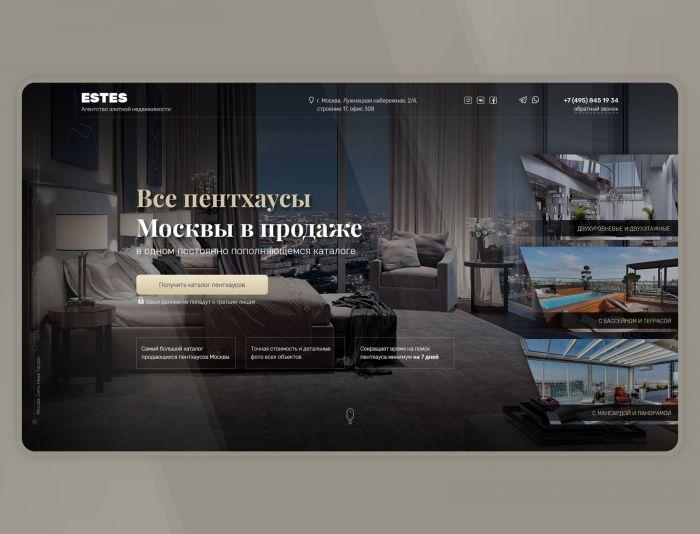 Landing page для Односкриновый одностраничник - дизайнер maxl-design