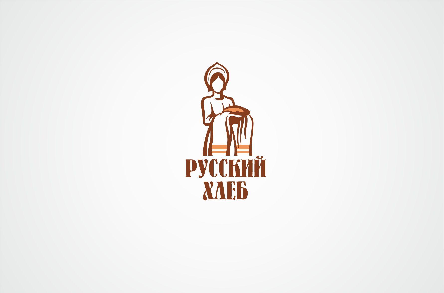 Лого и фирменный стиль для Русский хлеб  - дизайнер Zheravin