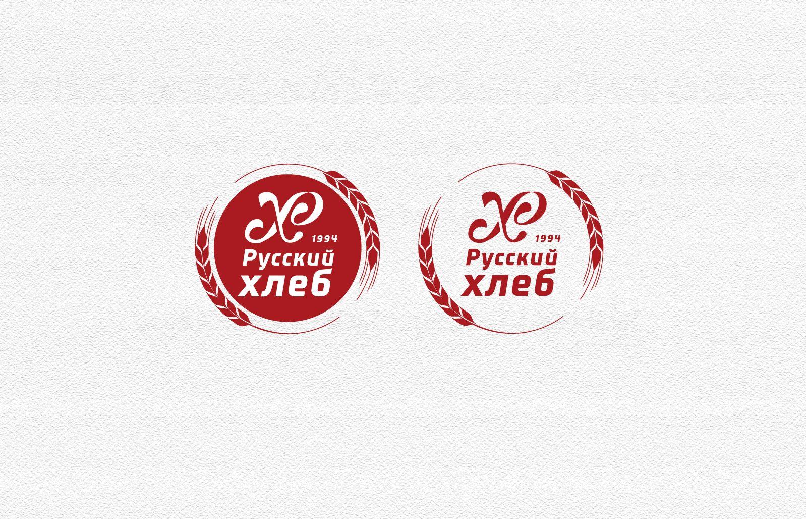 Лого и фирменный стиль для Русский хлеб  - дизайнер andblin61