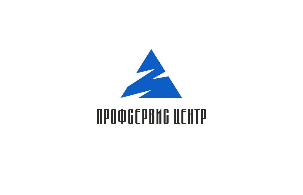 Логотип для Профсервис центр - дизайнер art-valeri