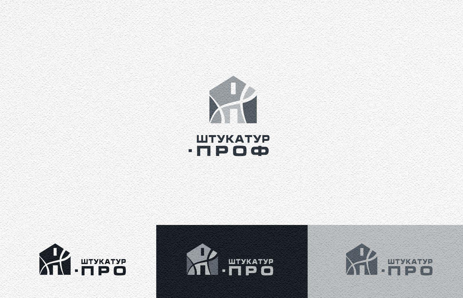 Лого и фирменный стиль для Штукатур-Проф - дизайнер andblin61